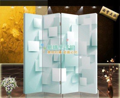 中式布藝具屏風隔斷玄居時尚折屏抽象方格594【單扇防水】