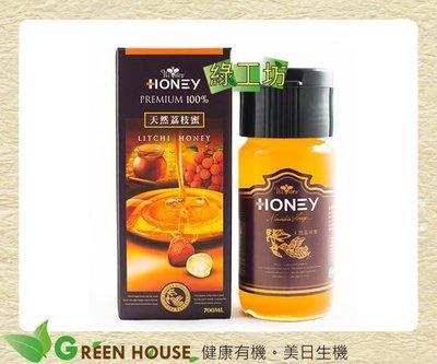 [綠工坊] 天然荔枝蜜  100%純蜂蜜 天然無添加 綠源寶