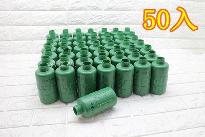 台南 武星級 12g CO2小鋼瓶 氣爆 手榴彈 空瓶 50E ( 音爆手雷煙霧彈信號彈震撼巴辣芭樂鞭炮生存遊戲嚇人整人