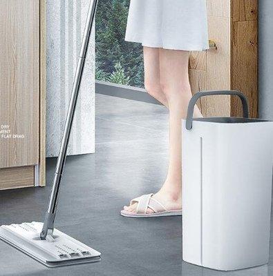 現貨拖把免手洗家用拖地神器平板木地板一拖兩用網紅懶人拖布墩布淨WD 至簡元素