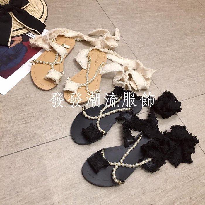 發發潮流服飾2019新款珍珠交叉綁帶涼鞋女夏平底套趾度假沙灘鞋時尚百搭羅馬鞋