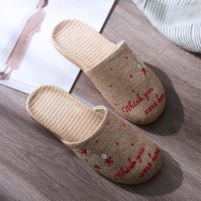 拖鞋女夏天室內包頭棉麻男家用地板麻布透氣亞麻拖鞋