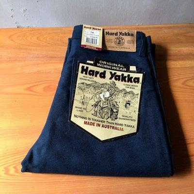 澳洲製造 Hard Yakka moleskin work pants 工裝 工作褲 全新庫藏品 古著 vintage