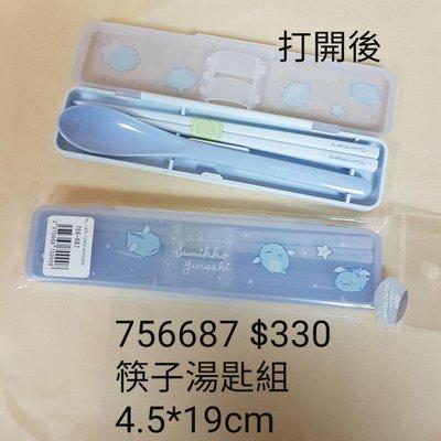 [日本進口]角落生物~日本製2入餐具組(恐龍) 756687$330內容物: 筷子,湯匙