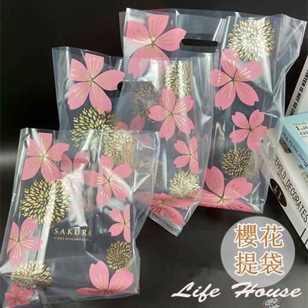 櫻花提袋 10入小款粉色櫻花塑膠提袋  金色櫻花 透明手提袋  塑膠手提袋 塑膠袋 烘培包裝袋 禮品塑膠提袋