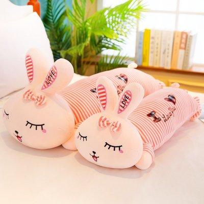 佈谷林~可愛兔子長條抱枕懶人睡覺抱枕床上萌萌趴兔公仔女生玩偶生日禮物