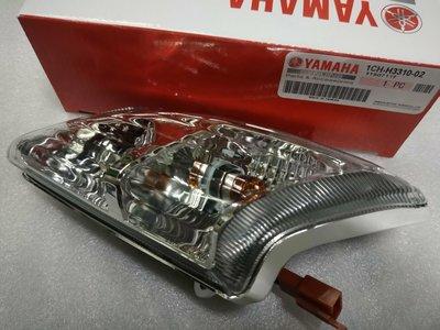 YAMAHA 山葉 原廠 勁風光 鼓煞 方向燈 方向燈組 另售其它規格