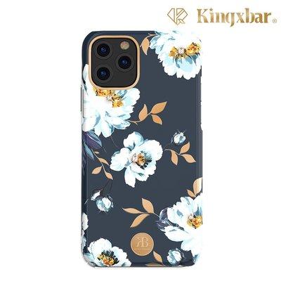 Kingxbar iPhone 11 Pro Max 施華洛世奇彩鑽水鑽保護殼-梔子花