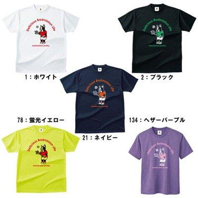 日本代購原正品Badminton Junky羽毛球服文化衫上衣可愛短袖速干