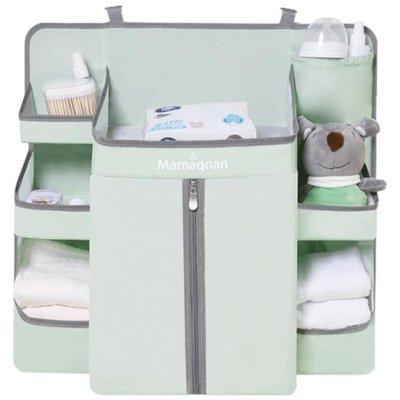 媽媽親嬰兒床掛袋床頭尿布尿不濕收納袋多功能床邊儲物帶子大容量【全館免運】