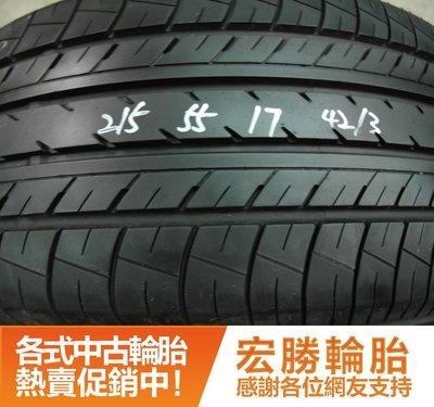 【宏勝輪胎】中古胎 落地胎 二手輪胎:215 55 17 橫濱YOHAMA E70 8成 4條 含工9000元