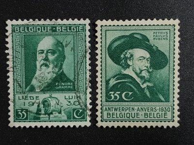 【 黑白宇宙 】1930年比利時彼得·保羅·魯本斯及Zenobe Gramme郵票2全__5937