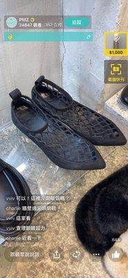 韓國 造型 網子 尖頭 平底鞋