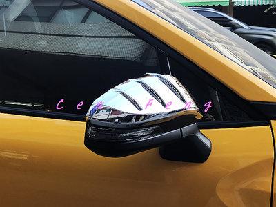涔峰CF☆(電鍍三爪)TOYOTA COROLLA CROSS CC 後視鏡罩 後視鏡蓋 後視鏡 防刮飾蓋 防撞飾板