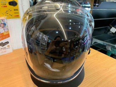 瀧澤部品 強化三扣泡泡鏡 透明片 可掀式 半罩安全帽 復古帽 三孔鏡 遮陽 抗UV 通勤 機車重機 偉士牌 gogoro