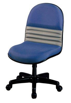 【南洋風休閒傢俱】辦公家具系列-藍灰無手辦公椅 辦公書桌椅 (金633-4)