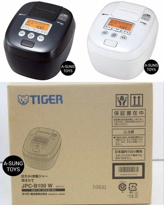 【預購 6/3到貨】 TIGER 虎牌 JPC-B100 壓力IH炊飯電子鍋 6人份 壓力IH電鍋 5層遠紅外線特厚內鍋