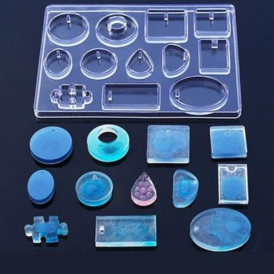 帶孔模項鍊吊墜模具組 滴膠 水晶膠DIY