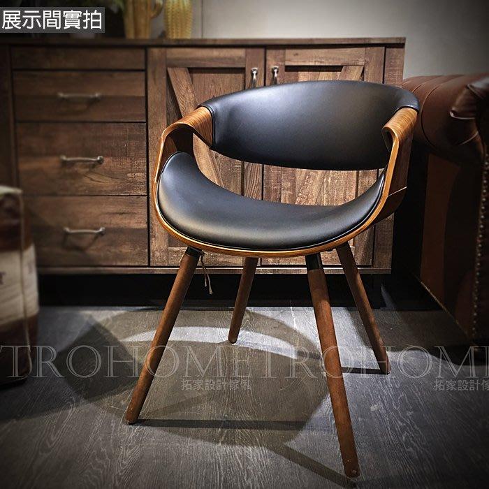 【拓家工業風家具】共兩色-經典丹麥曲木扶手皮面餐椅/北歐復刻接待椅美甲椅/美式餐椅電腦椅會客椅會議椅洽談椅工作椅