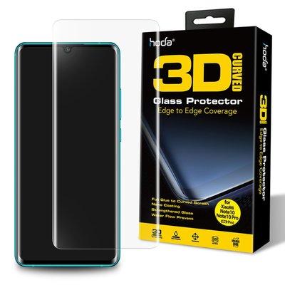 hoda【小米 Note 10 Note 10 Pro CC9 Pro】3D防爆9H鋼化玻璃保護貼 (uv膠全貼合滿版)