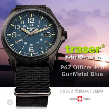 【IUHT】Traser Officer Pro GunMetal Blue 軍錶 型號:#108632