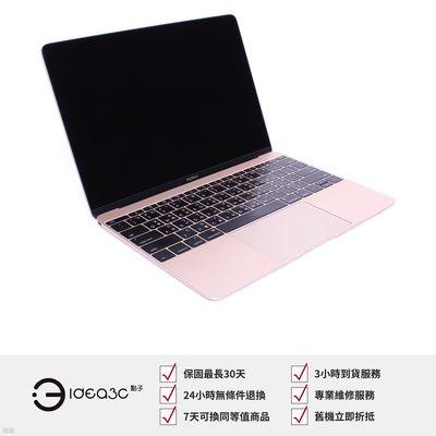 「點子3C」MacBook 12吋 M 1.2G 香檳金【店保1個月】8G 512G MK4N2TA A1534 2015年款 電池循環450次 BF220