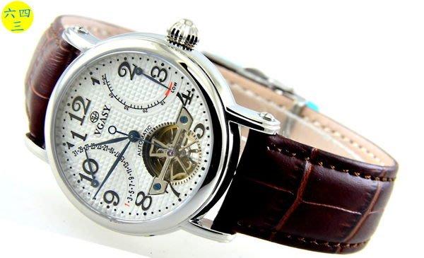 (六四三精品)錶徑3.8公分.水晶鏡面.多功能飛返日期.動力儲存.可動擺陀自動上鍊機械錶!