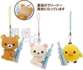 【唯愛日本】13121800016 晴空塔限定-吊飾小雞抱塔  SAN-X 懶熊 奶妹 奶熊 手機吊飾 鎖圈 正品
