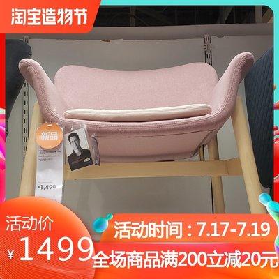 賺錢養貓貓溫馨宜家IKEA維伯單人沙髮家用布藝扶手椅髮椅商務座椅招待椅免運