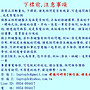 東芝 Toshiba 中文鍵盤 M851 M868 M900 M901 M902 M903 M906 M907