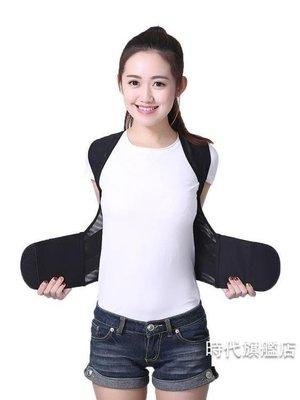 哆啦本鋪 矯正駝背大人學生兒童男女防駝背脊椎坐姿矯正帶直揹背佳俏矯正器 D655