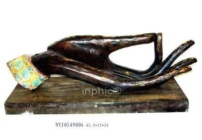 INPHIC-宗教 東南亞風格 佛像 泰國泰式風情 家居飾品 工藝擺飾 樹脂 佛手酒托