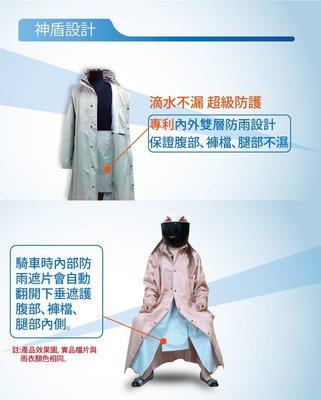 【皓翔】 天德牌  M5 一件式 風雨衣(戰袍第九代 素色版)下標前 請先詢問 現貨狀況