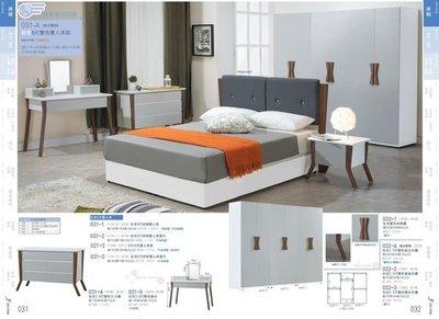 ※尊爵床墊 各款家具批發※031-5狄克3.6尺雙色鏡台 全省免運 可在享優惠價