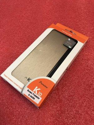 『皇家昌庫』LG K10 原廠質感金屬絲線皮套/側翻皮套 原廠皮套 感應皮套