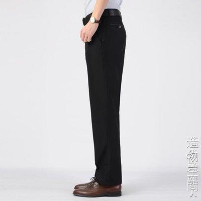 物業褲子男職業薄款黑色保安工作西褲男安保寬鬆長褲春秋大碼夏季