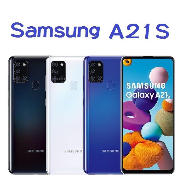 三星 SAMSUNG Galaxy A21s 4G/64G 4G+4G雙卡雙待 贈9H鋼化玻璃保護貼 空機