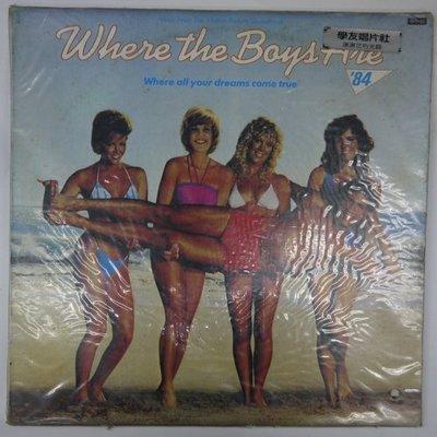 合友唱片 Where the Boys Are 黑膠唱片 LP 面交 自取