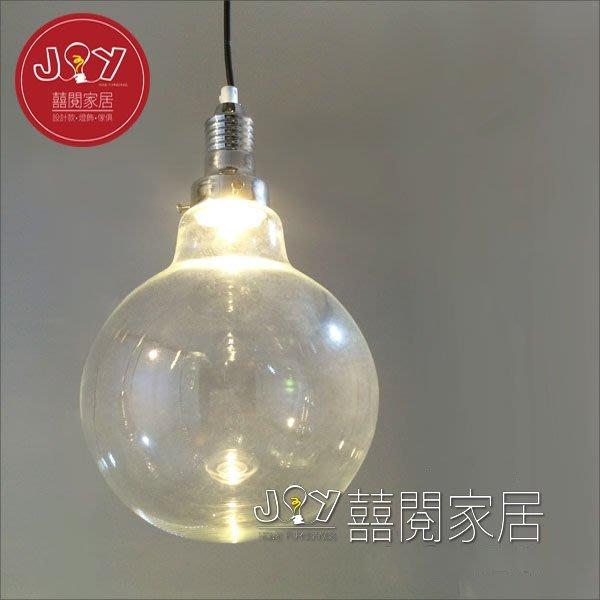 ~ 囍 閱 家 居 ~ 吊燈 - 水晶圓球造型 吊燈 五款造型 (附贈光源)