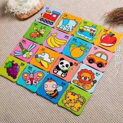 全館免運 涂色寶寶拼圖1-2-3-4-5-6歲早教益智玩具