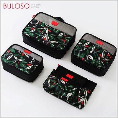 《不囉唆》6件套旅行收納包 整理包/手提袋/收納包/衣物行李袋(可挑色/款)【A422945】