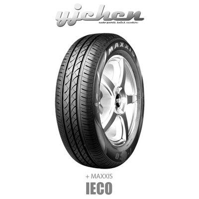《大台北》億成汽車輪胎量販中心-MAXXIS瑪吉斯輪胎 205/60R16 IECO