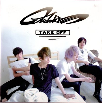 One Take樂團 Take Off 啟程 全新未拆 再生工場 03