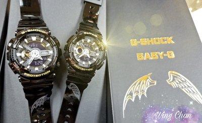 CASIO G-SHOCK BABY-G WATCH 2018年情侶裝 情侶系列 SLV-18A-1A SLV18A 2018年