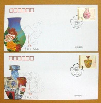 大陸編年票首日封--中國2009世界集郵展覽郵票--共 二 封--2009年封-07--紀念封