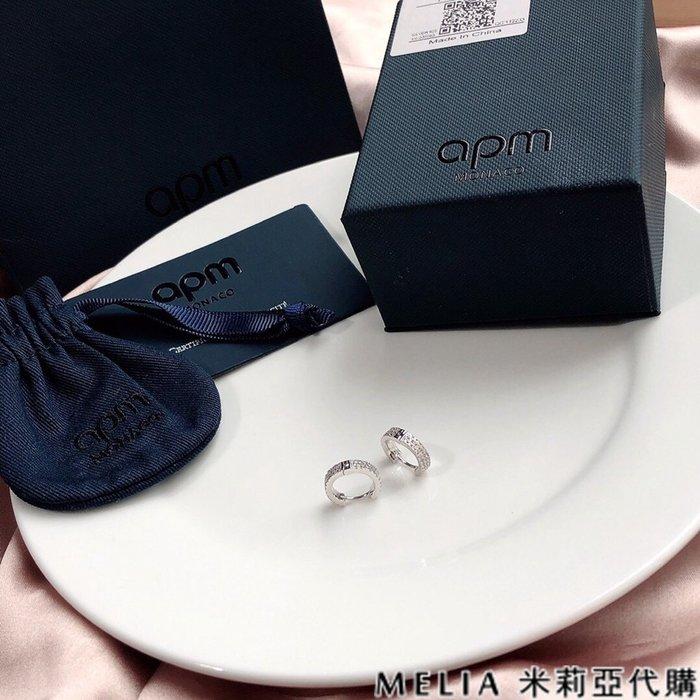 Melia 米莉亞代購 商城特價 數量有限 每日更新 APM 飾品 耳環 銀鑲晶鑽 氣質簡約百搭 銀色