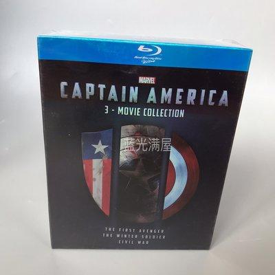 美國隊長 Captain America 1-3部 藍光BD高清 套裝收藏版電影碟片