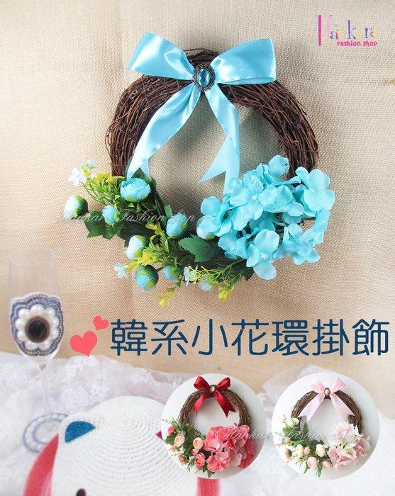 ☆[Hankaro]☆ 浪漫創意小清新蝴蝶結仿真花環掛飾