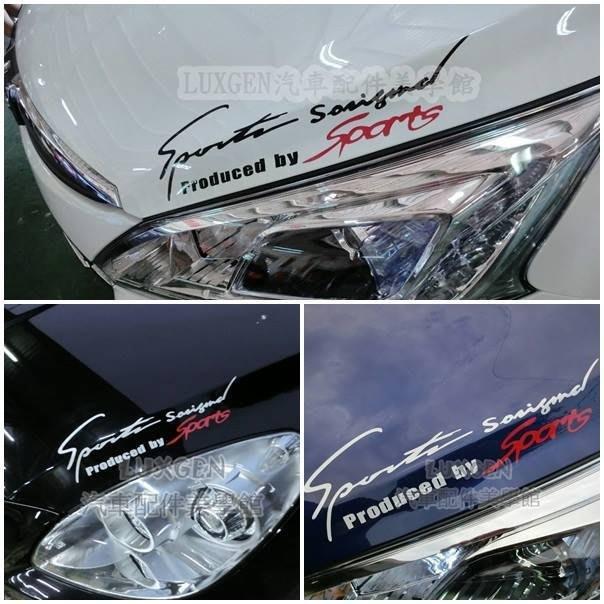 FORD福特【KUGA Sports運動燈眉貼紙】獨特風格 運動時尚 MK3配件 車身造型貼 3M反光 引擎蓋貼膜 尾門