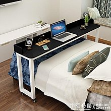 『免運費!可開發票』 床上書桌筆記本台式電腦桌雙人床上可行動跨床桌多功能懶人床邊桌